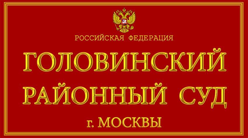 Снял запрет на въезд в РФ