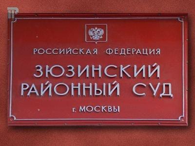 Снял запрет для гражданина Армении